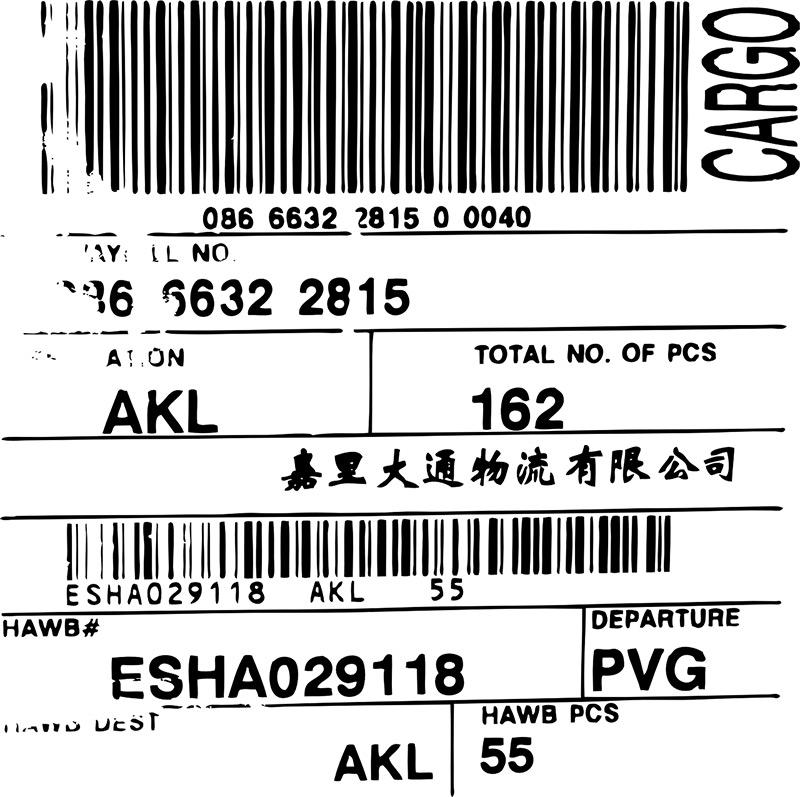 Barcode-und-RFID-im-Vergleich
